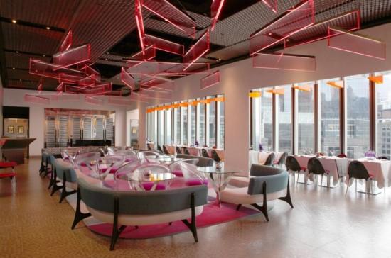robert-restaurant-ny