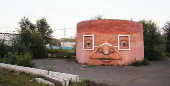 nomerz-street-art-el-vigilante