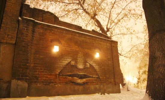 nomerz-street-art-fuego-en-los-ojos