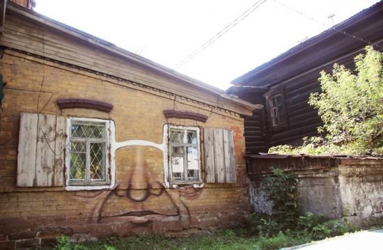 nomerz-street-art-abre-los-ojos