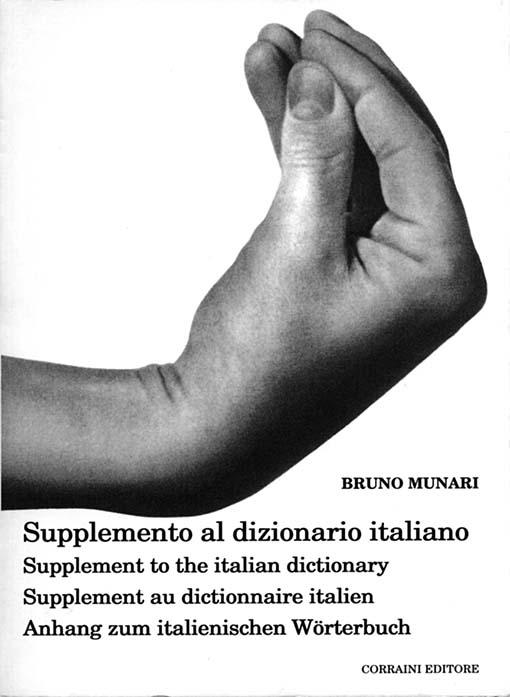 Suplemento_al_dizionario_italiano_B_Munari
