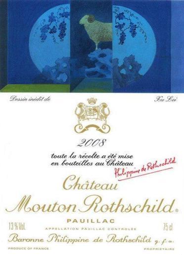 Chateau-Mouton-Rothschild-etiqueta-Xu-Lei-2008